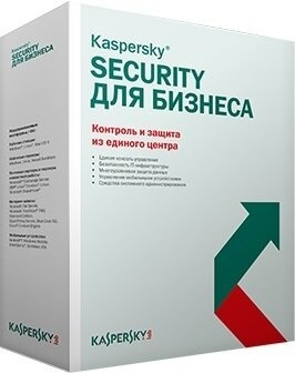 Kaspersky Endpoint Security для бизнеса – Стандартный Russian Edition